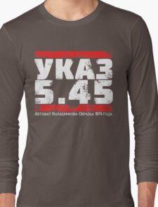 УКАЗ 5.45 Long Sleeve T-Shirt