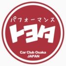 Performance toyota club by axesent
