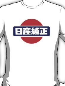 GENUINE T-Shirt