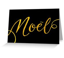 Gold Noel Script Greeting Card