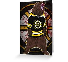 Don't Poke the Bear Greeting Card