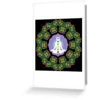 Psychedelic jungle kaleidoscope ornament 23 Greeting Card