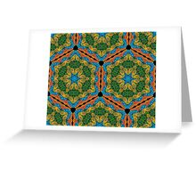 Psychedelic jungle kaleidoscope ornament 26 Greeting Card