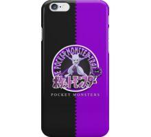 Pocket Monsters Purple iPhone Case/Skin