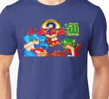 Puyo Puyo Tsu (Mega Drive Title Screen) Unisex T-Shirt