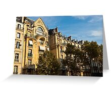 Parisian architecture Greeting Card