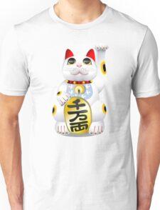 Money Cat T-Shirt