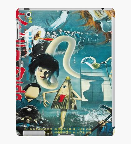 Asian Fantasy Film iPad Case/Skin