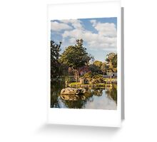 Jardin Japones, Buenos Aires  Greeting Card