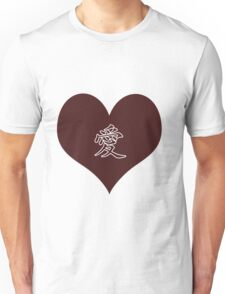 Ai (Love) Unisex T-Shirt