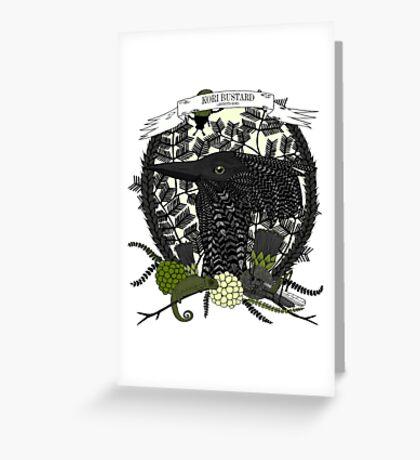 Kori Bustard (Ardeotis Kori) Greeting Card