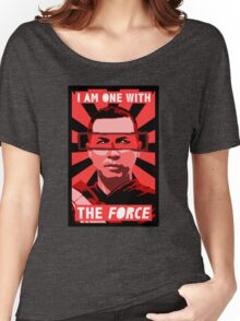 I am one with the force Women's Relaxed Fit T-Shirt