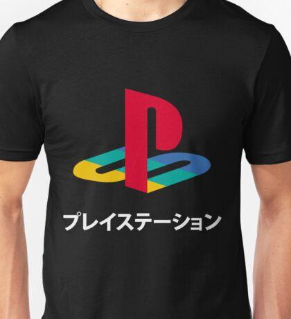 PS logo Unisex T-Shirt