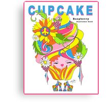 CUPCAKE : Raspberry Sunflower Seed Canvas Print