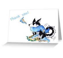 Wrapping Paper Pup (Thank You Card) Greeting Card