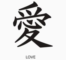 Love in Japanese Kanji Kids Clothes