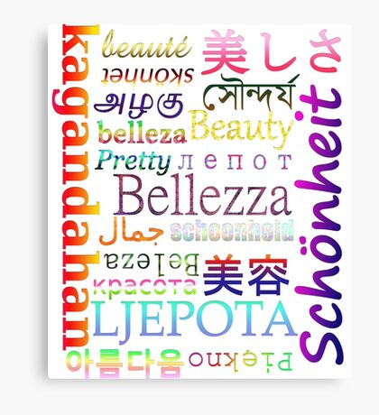 """Typography """"Beauty"""" in 19 Languages Canvas Print"""
