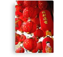 Lanterns Canvas Print