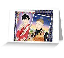 Magic and Strength Greeting Card