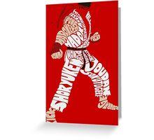 Ryu Typography Greeting Card