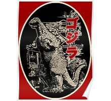 Godzilla - Gojira in Tokyo Poster