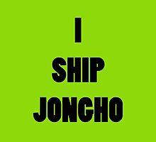 I ship JongHo by supalurve