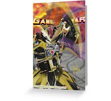 Kamen Rider Lazer Greeting Card