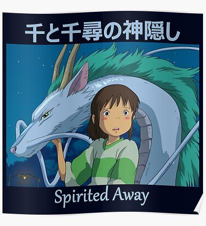 Chihiro and Haku Print - Spirited Away - (Designs4You) - Blue Writing Poster