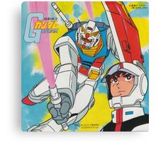 Mobile Suit Gundam Record Sleeve Back Canvas Print
