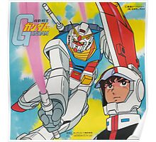 Mobile Suit Gundam Record Sleeve Back Poster