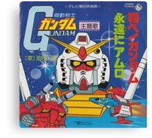 Mobile Suit Gundam Record Sleeve Front Cover Canvas Print