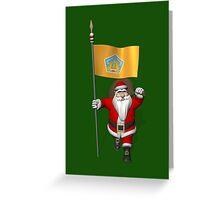 Santa Claus Visiting Bali Greeting Card
