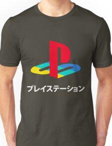 Playstation Logo Unisex T-Shirt