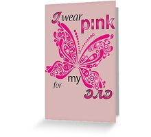 I Wear Pink For My Dad Greeting Card