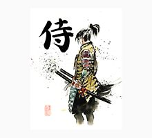 Samurai sumi/watercolor with calligraphy Unisex T-Shirt