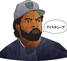 ICE CUBE is Aisukyūbu by DEEPZO