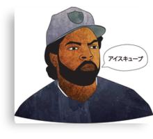ICE CUBE is Aisukyūbu Canvas Print