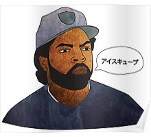 ICE CUBE is Aisukyūbu Poster
