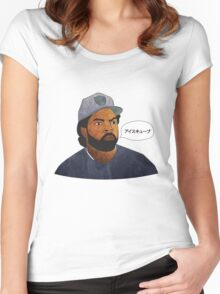 ICE CUBE is Aisukyūbu Women's Fitted Scoop T-Shirt