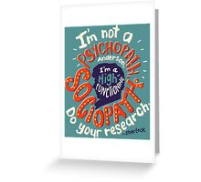 SHERLOCK QUOTES Greeting Card