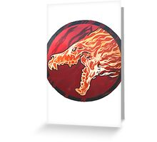 Howling Dawn CS:GO Sticker Greeting Card