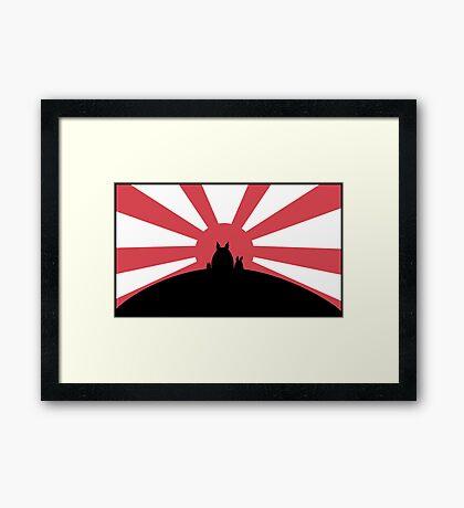 Anime Sunrise Framed Print