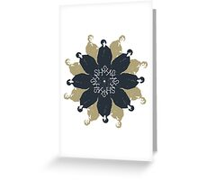 One Fixed Point In a Changing Age Greeting Card