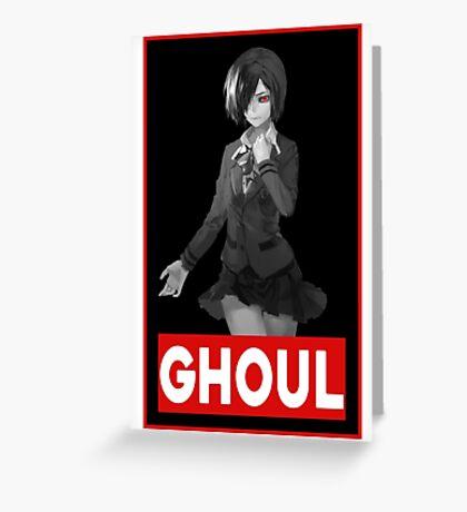 Touka Tokyo Ghoul Greeting Card