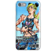 jolyne kujo tough girl iPhone Case/Skin
