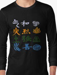 Avatar elements Long Sleeve T-Shirt