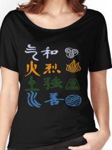 Avatar elements Women's Relaxed Fit T-Shirt