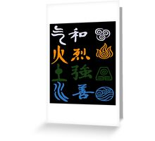 Avatar elements Greeting Card