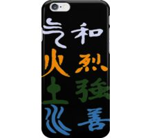 Avatar elements iPhone Case/Skin