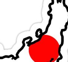 Japan Sticker
